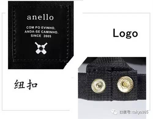 日本正品乐天anello防水双肩包男女背包学生旅行书包