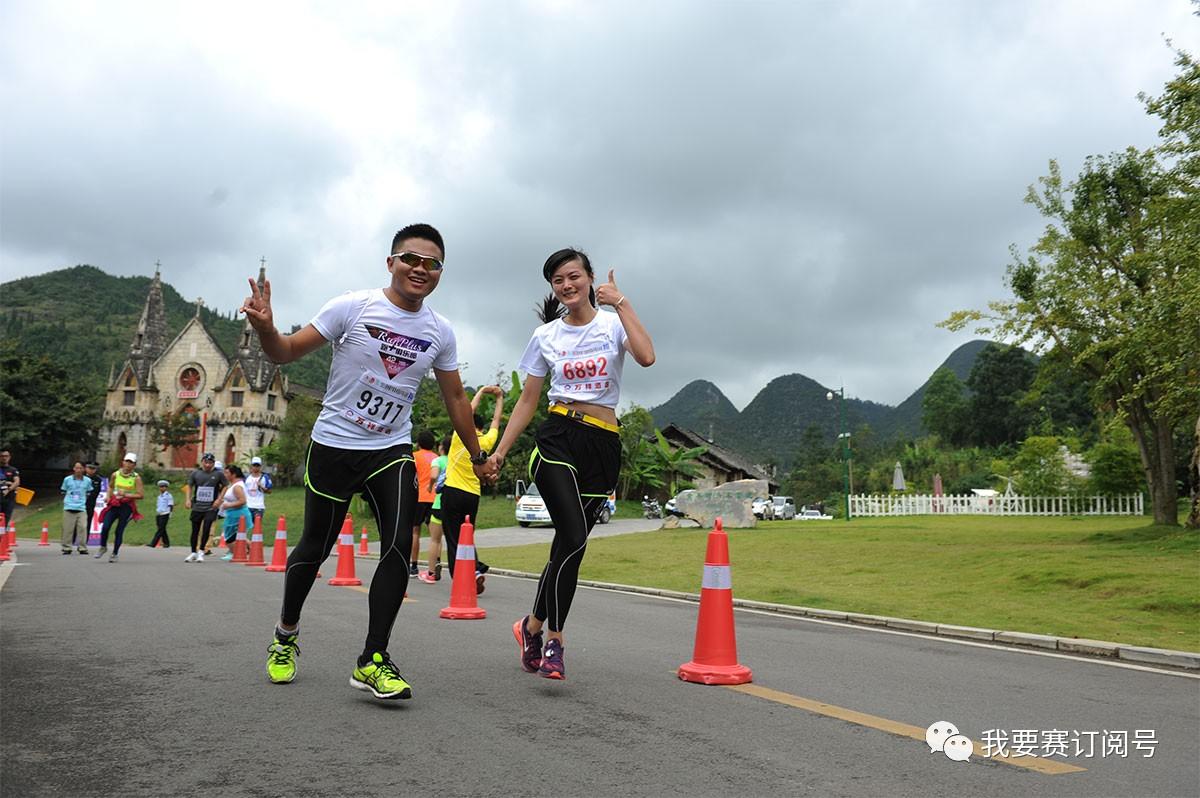 浪漫奔跑 2017贵州 镇宁黄果树国际半程马拉松赛,开启报名