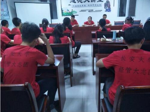 长安大学大学生志愿者服务团开展暑期实践活动图片