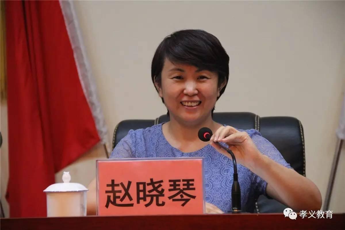 政府副市长赵晓琴图片