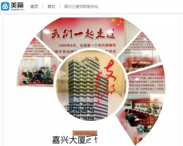 潍先锋 书香里的信念,打造潍坊社区的党员书吧