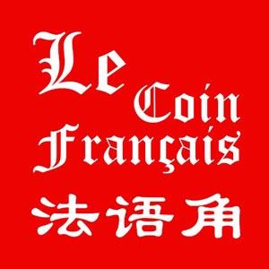 国内开设法语专业的院校分布
