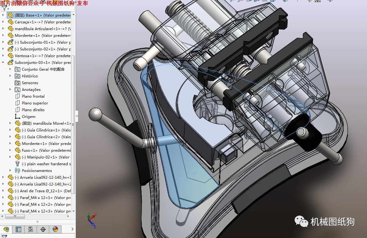 【工程机械】旋转底座台虎钳3d建模图纸 solidworks设计