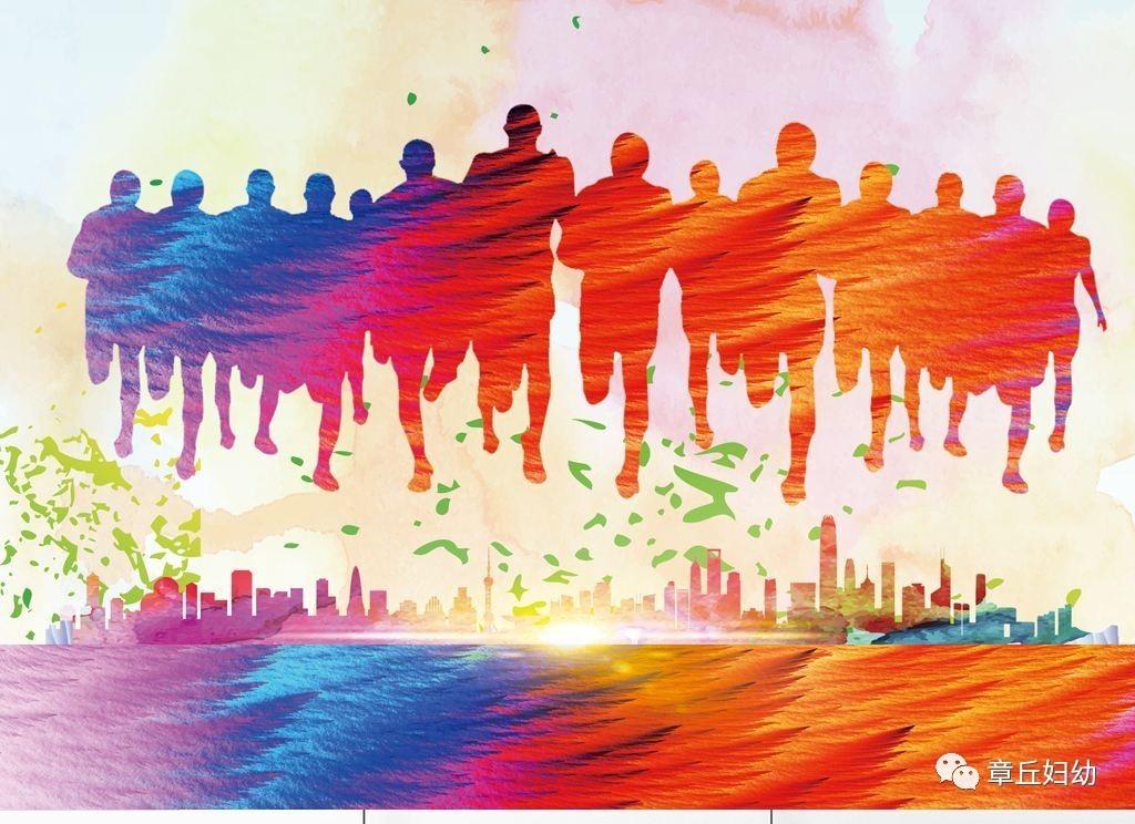"""坚持""""全民健身促健康,同心共筑中国梦""""主题,提振精气神,弘扬正能量,向"""