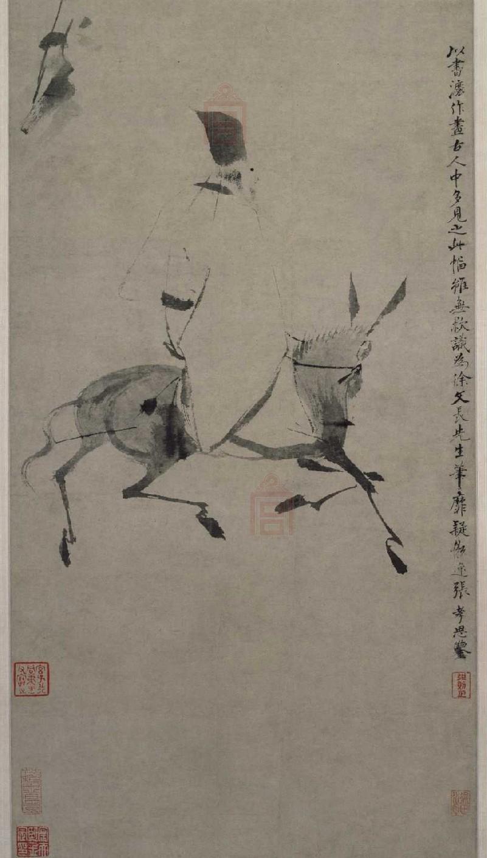 艺动赏析丨墨染娇姿浅淡匀,画中亦是赏青春 徐渭画选
