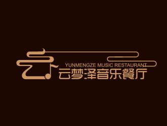 泰妹餐厅标志设计