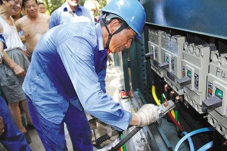 ③厂用变压器应先合高压侧开关充电,后合低压侧开关,停时相反.