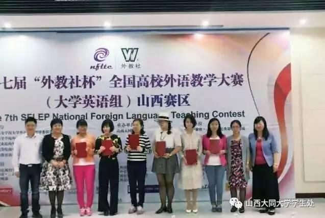 山西大同大学招新指南――外国语学院_搜狐教育_搜狐网