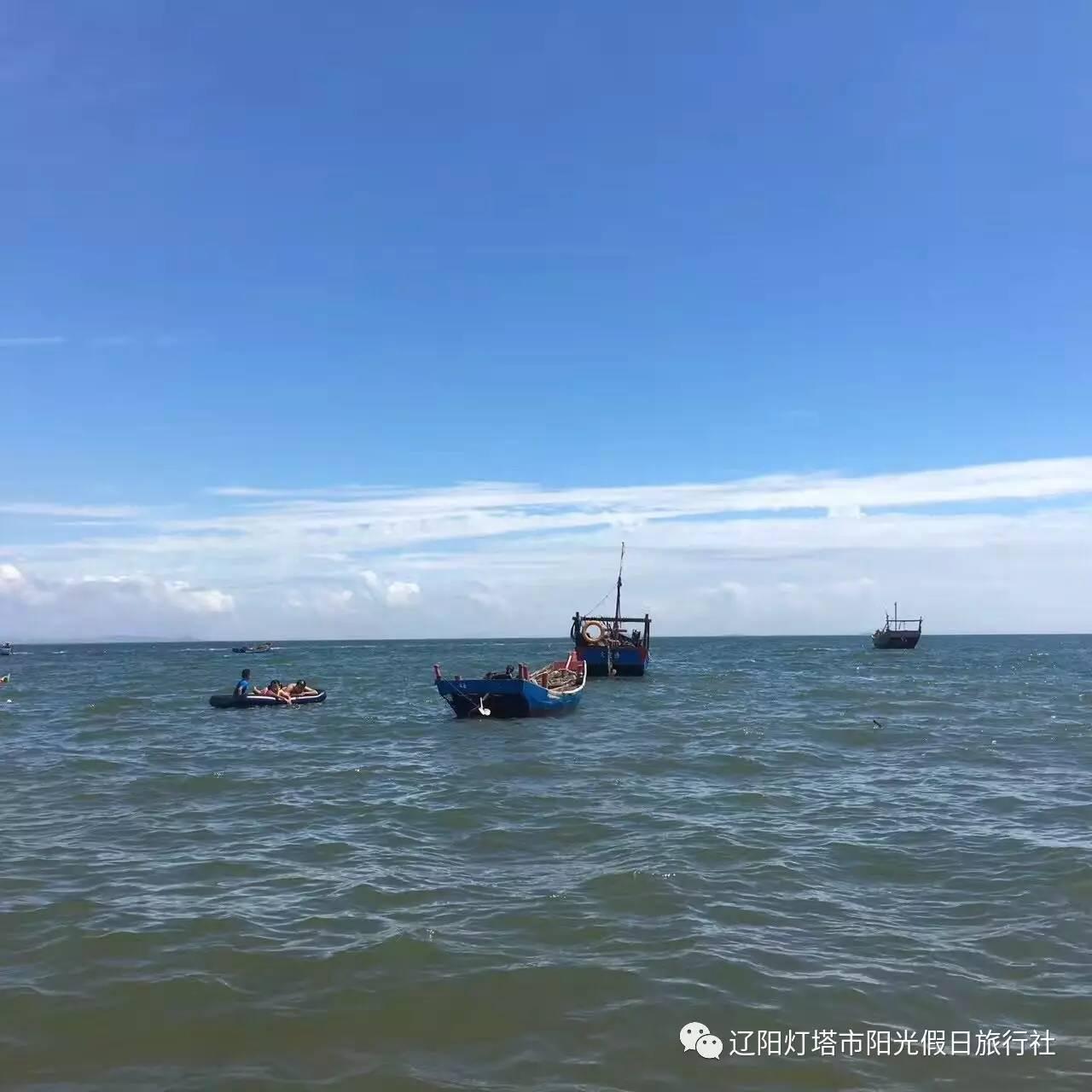 大连西中岛 凤鸣岛 两日游290元/人 8月10日发团 海边