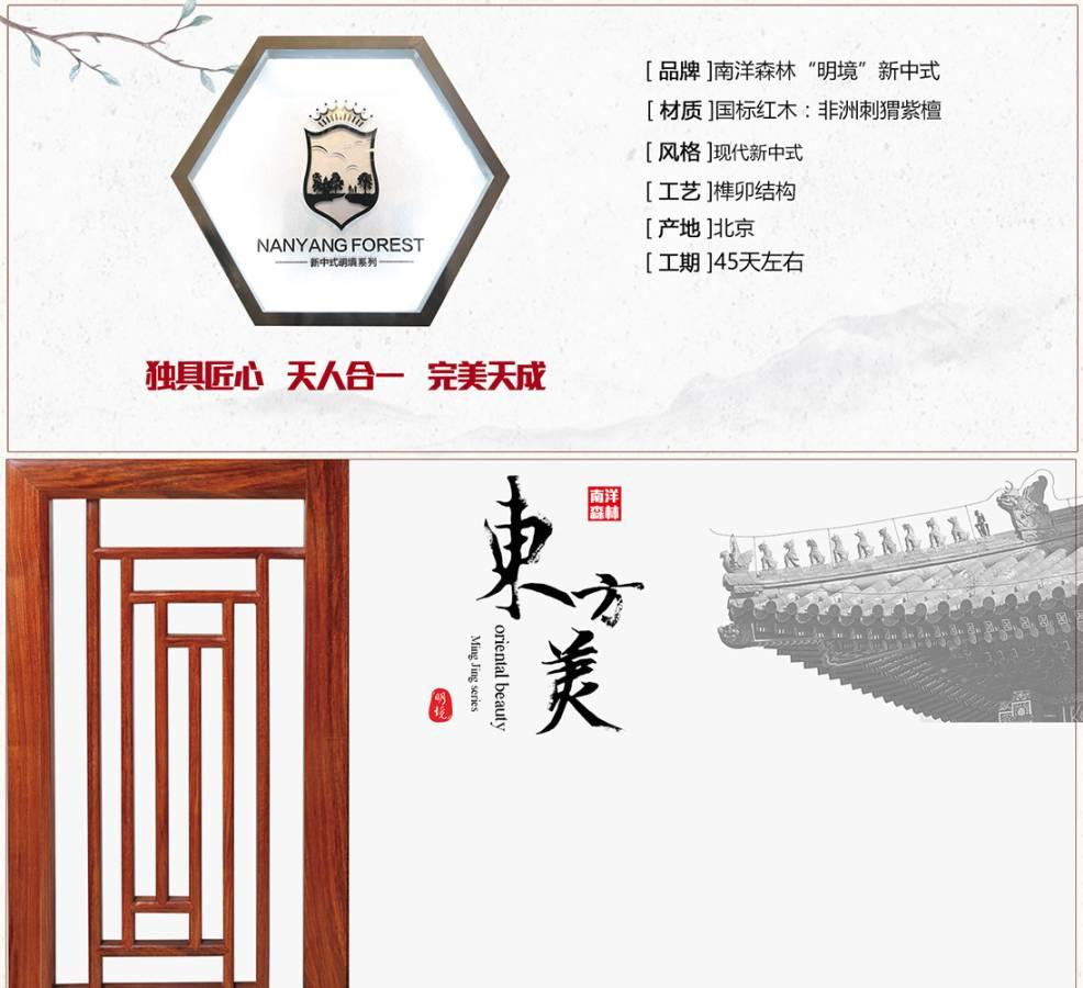 传统的榫卯工艺,结构严谨牢固耐用且美观,传承千年文化历史内涵,极具