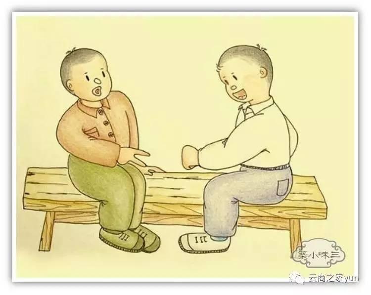 童年美食回忆插画手绘
