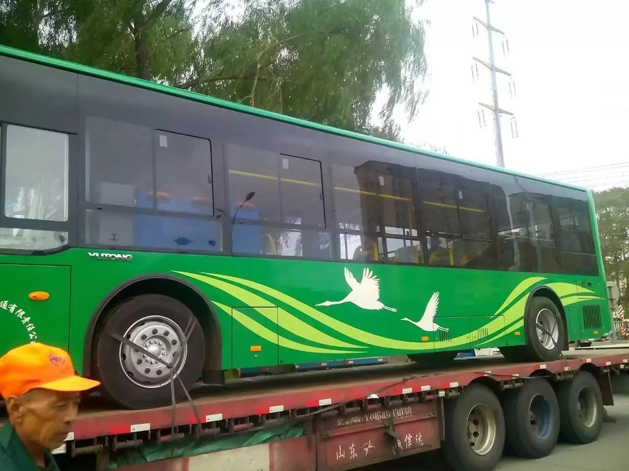 财经 正文  日前,2路新公交车运达我市,该车为宇通e10车型,车辆长度10