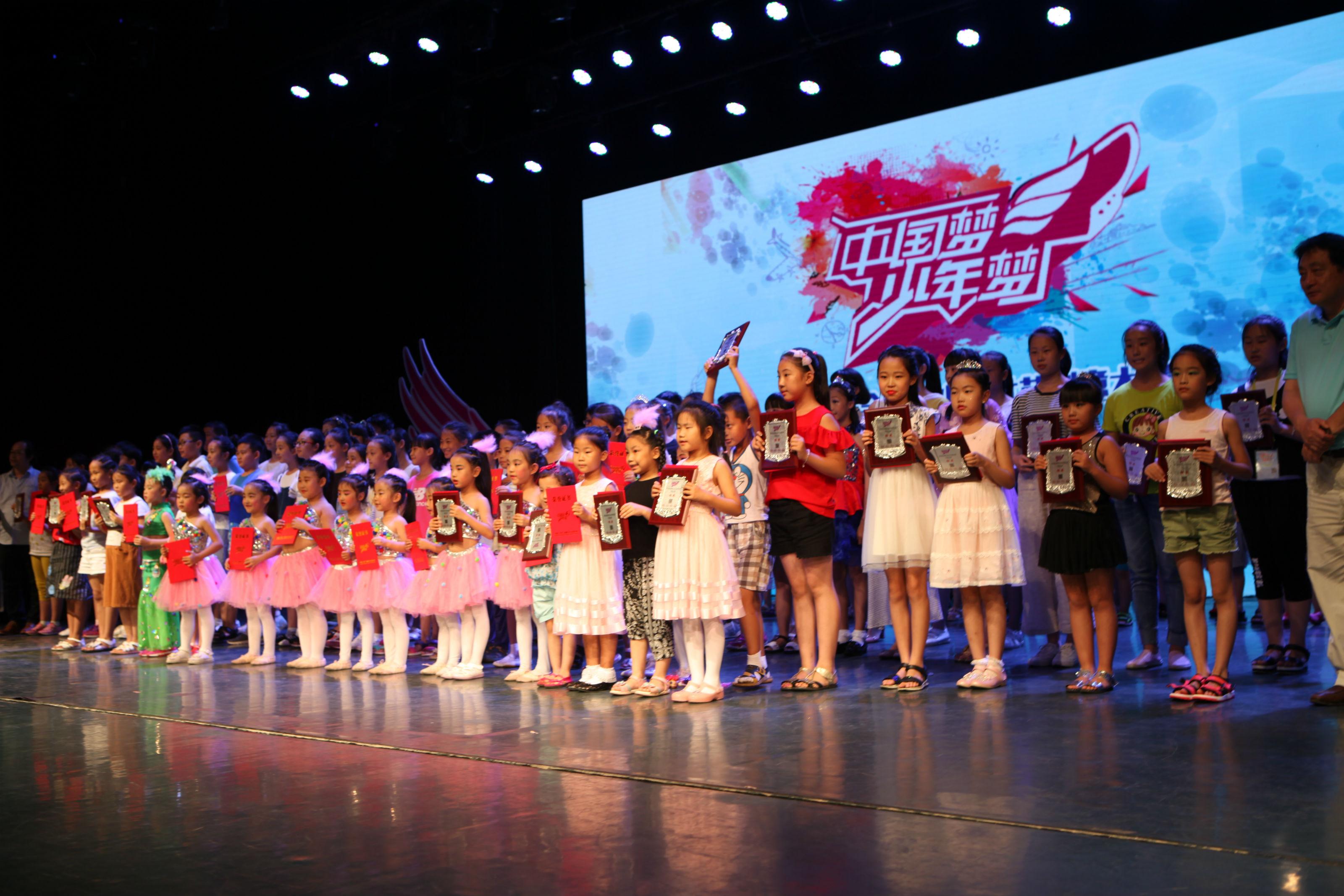 中国梦·少年梦全国青少年才艺大赛颁奖在京举行