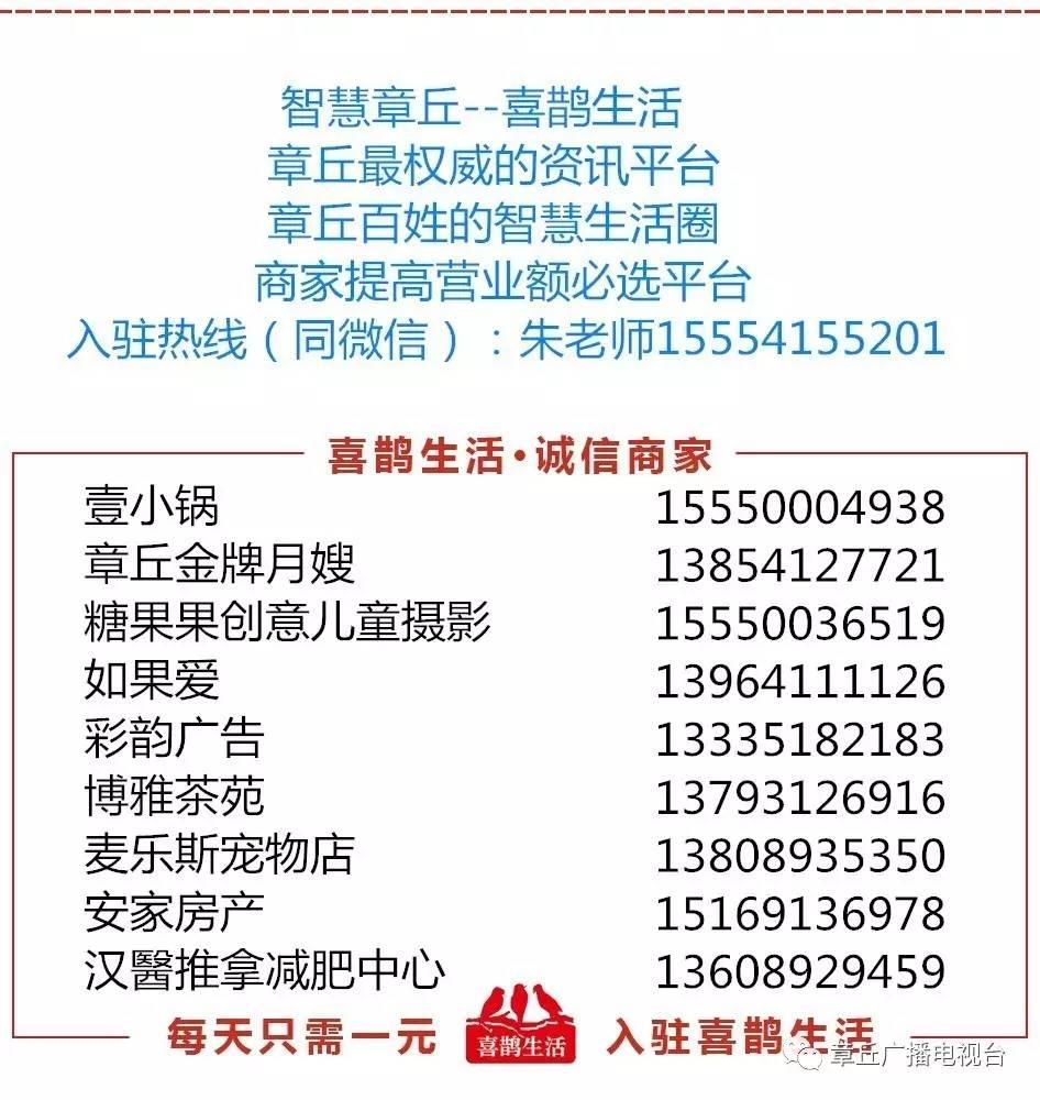 济南市人力资源和社会保障局电话,地址,邮编 - 图吧行业