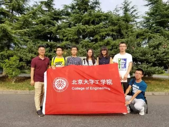财经 正文  5 团员心得 孙北奇 北京大学学生会主席 今天我们走访了三图片