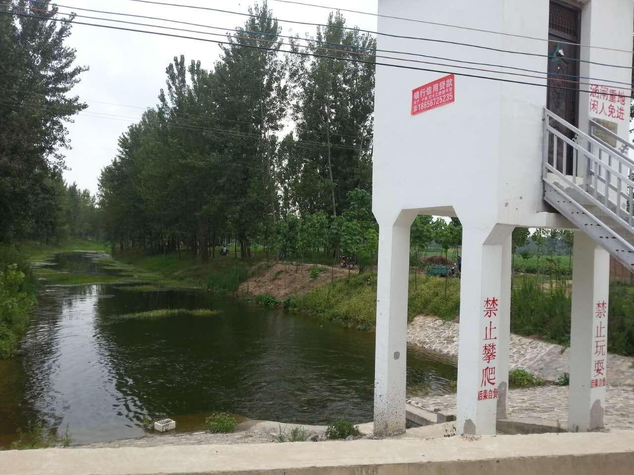 警示 涡阳一儿童溺水身亡丨涡阳城西发生一起车祸