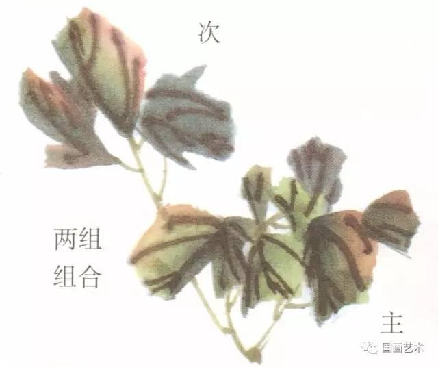 叶子剪纸步骤图解