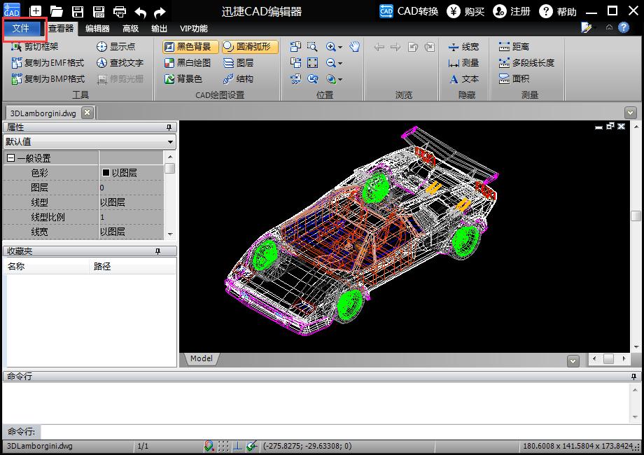 pdf转cad_迅捷cad编辑器不仅可以编辑绘制cad图纸,也可以将pdf转cad软件,支持