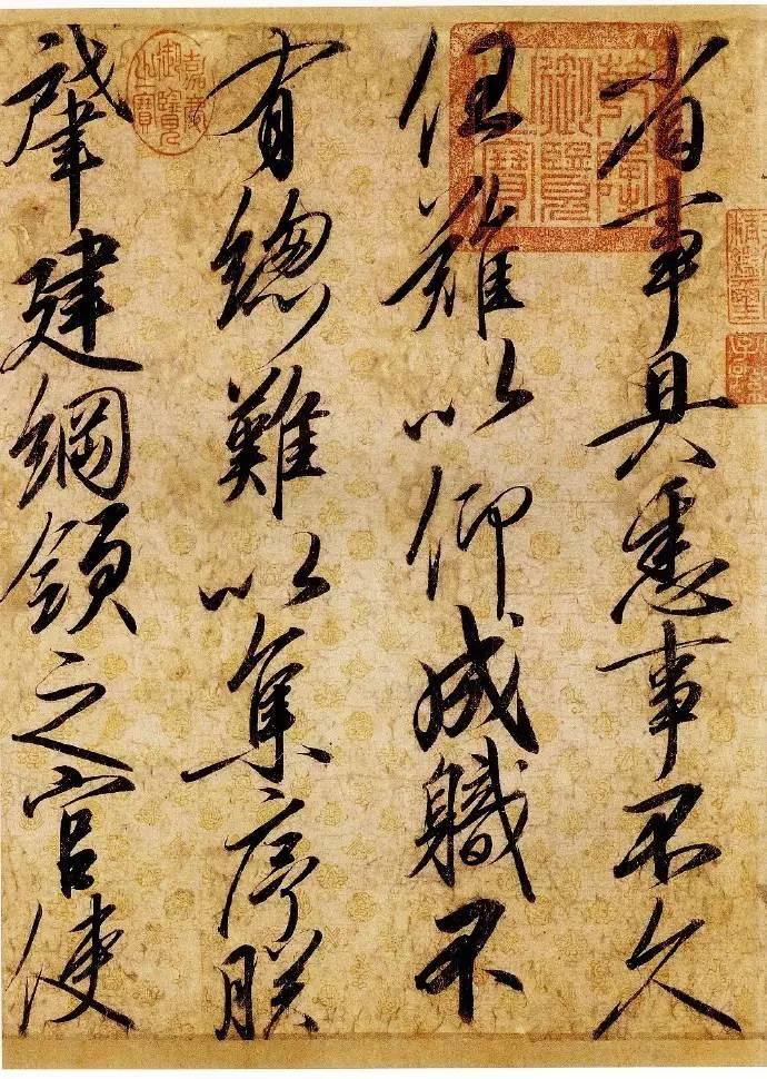 宋徽宗行书圣旨,笔法流畅秀润,通篇帝王风范