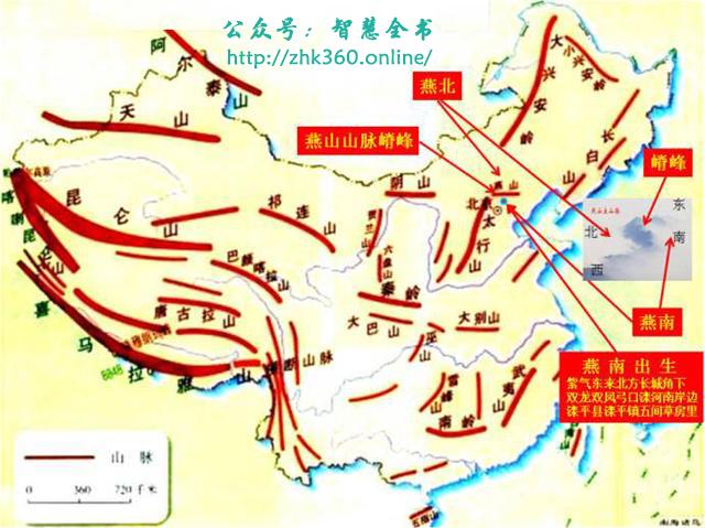 地震图_四川又发生地震,你的城市在中国的五大地震带上吗