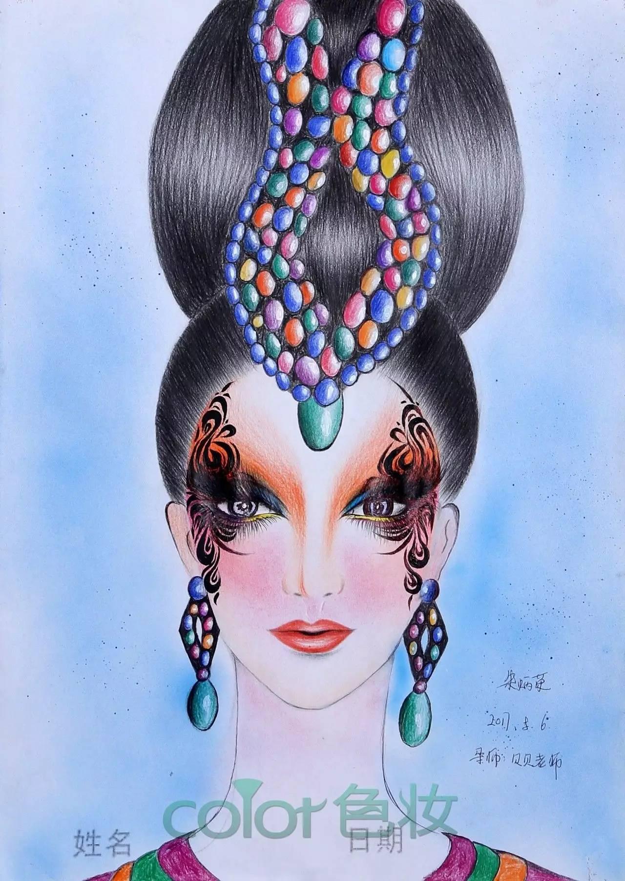 色妆导师班舞台彩绘妆面设计稿系列