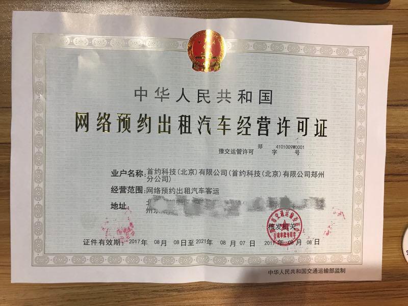 河南省人口统计_河南省人口信息网