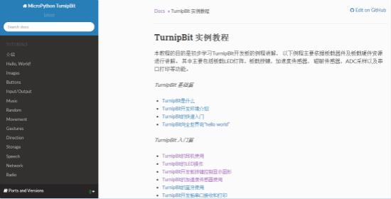 科技 正文  turnipbit把复杂的编程化作简单化的图形化语言,简单的