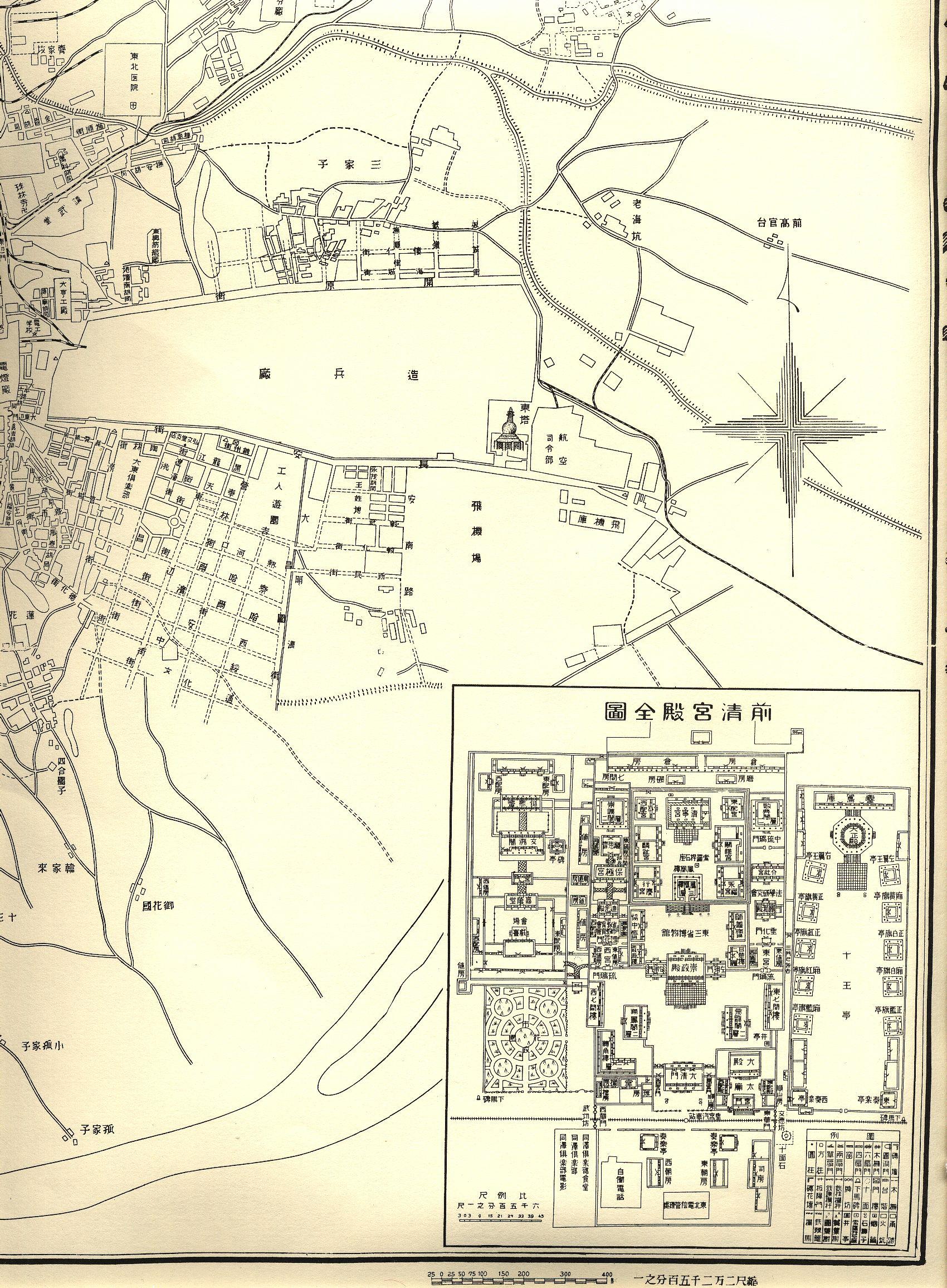 沈阳(原来的奉天)老地图,收藏精品