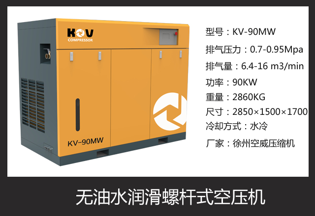 常见无油空气压缩机应用领域图片