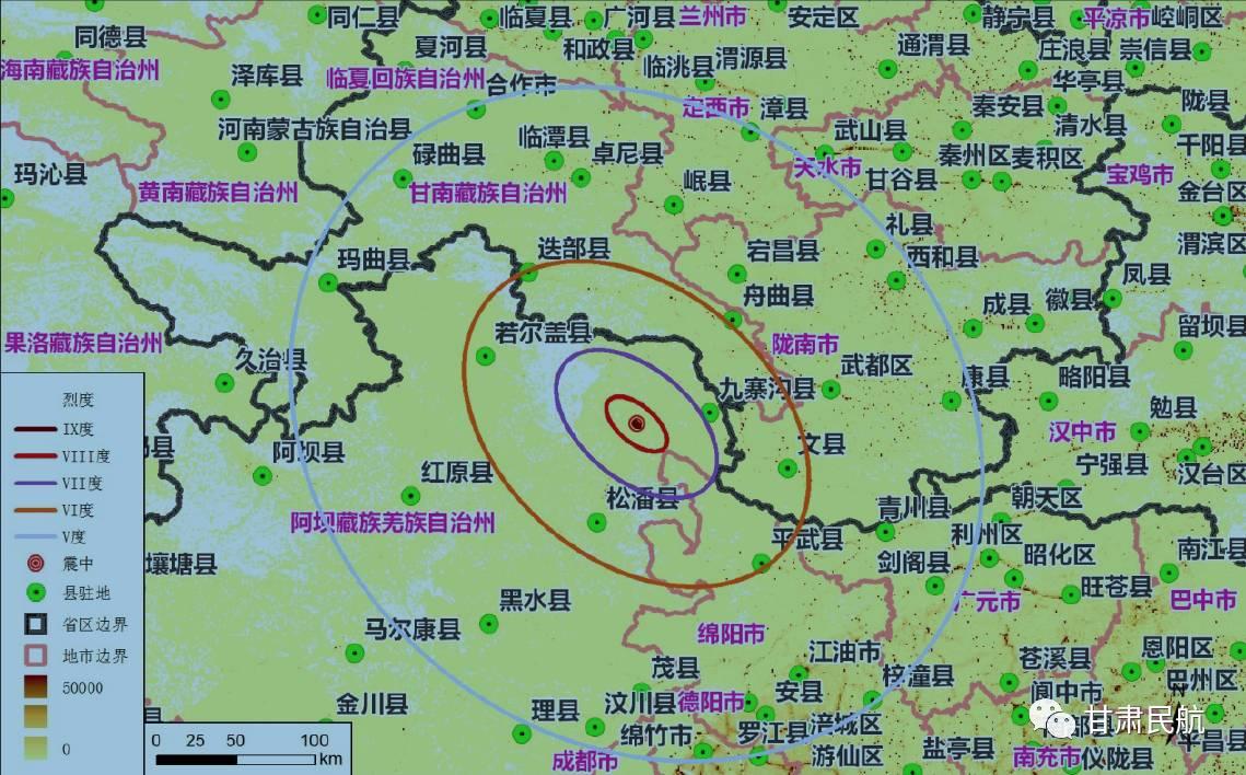 迭部县驻地分别约83千米,112千米,距离甘肃省陇南市文县,武都区,宕昌