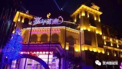 Y1362丨贺州市嘉年濠庭小区物业招聘简章