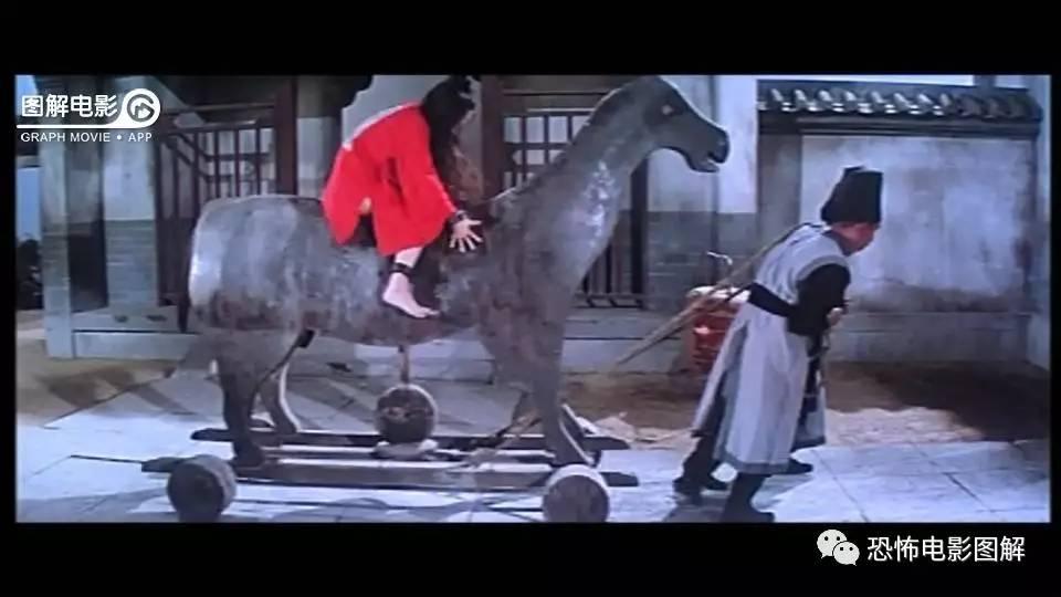 妇刑女红军骑木驴_妇刑骑木驴动态视频 - www.soumeiwang.com