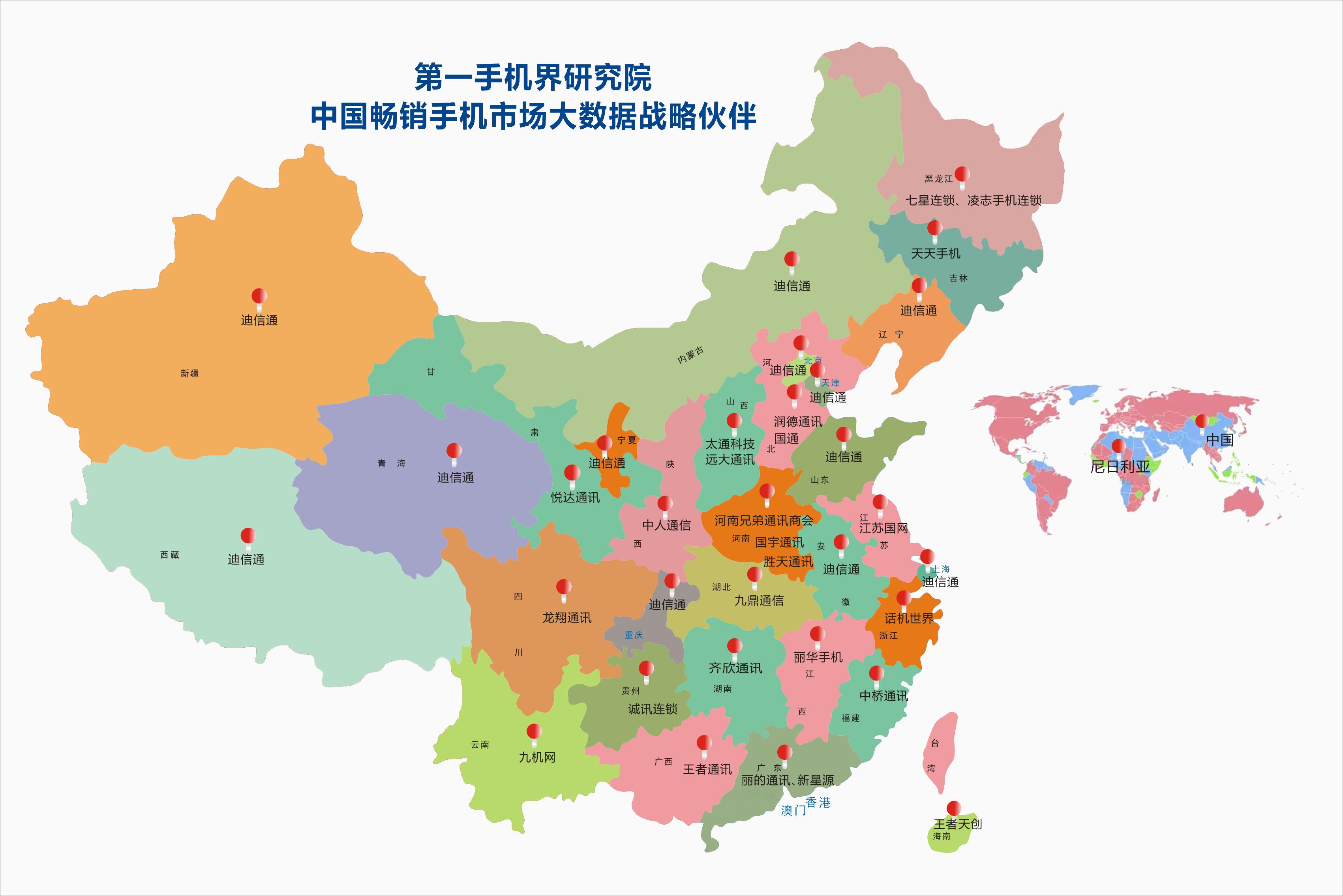 云南至广西地图