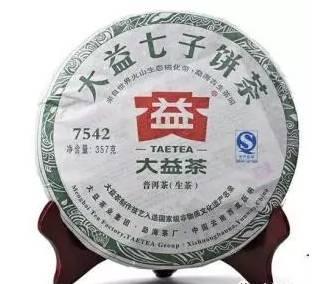 勐海大益茶厂gdp_701勐海茶厂大益厚普饼 熟 701勐海茶厂大益厚普饼 熟
