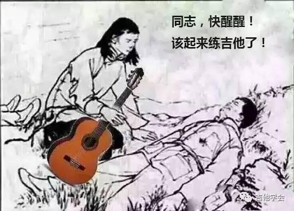 斗图 音乐系表情包