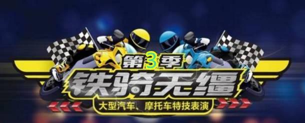 ¥29.9深圳野生动物园夜场票门票开抢啦!