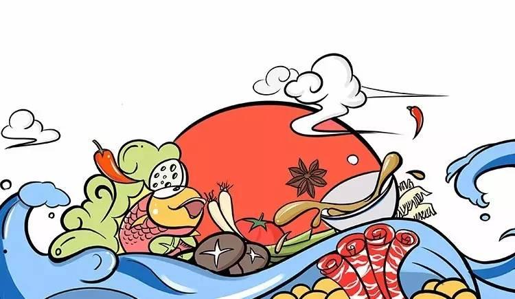 火锅卡通图案手绘图