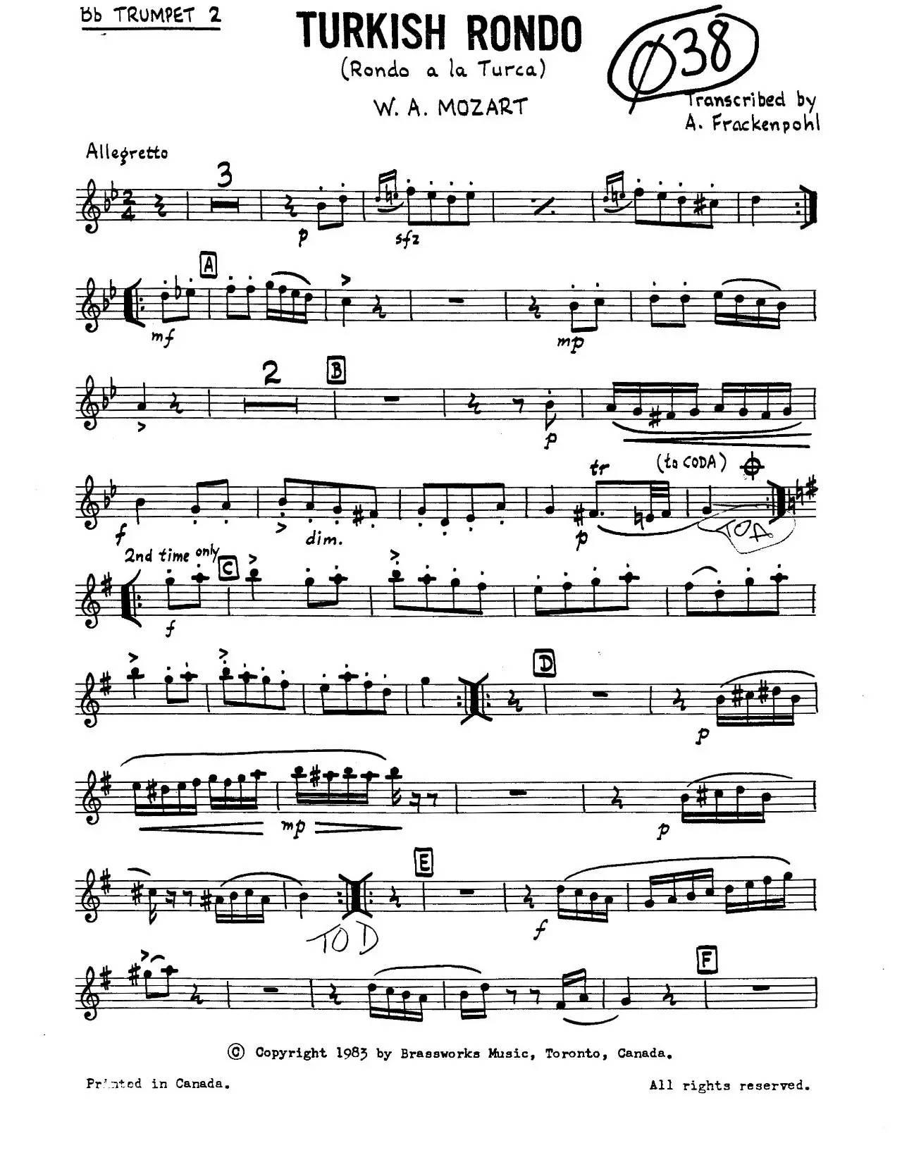 附谱子 莫扎特土耳其进行曲铜管五重奏