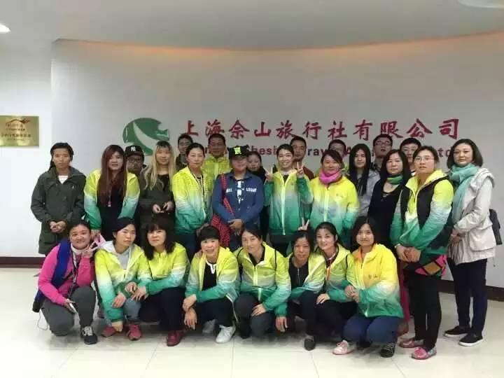 2017上海佘山旅行社秋季学生领队员/导游招聘