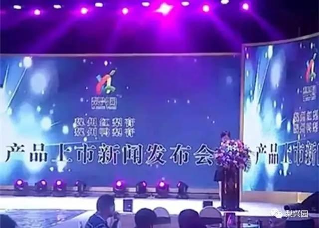 【头条】魏县这家企业的发布会 竟然惊动了CCTV今日头条腾讯新闻爱奇艺网搜狐网优酷网、新浪网、中国新