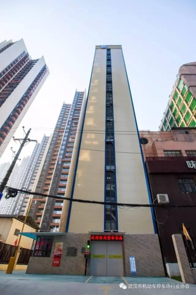 青岛路地下智能机械式车库是武汉市首个社会资本按照138号文的政策