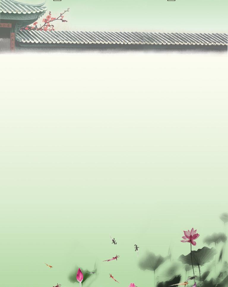 ppt 背景 背景图片 边框 模板 设计 相框 768_966 竖版 竖屏图片