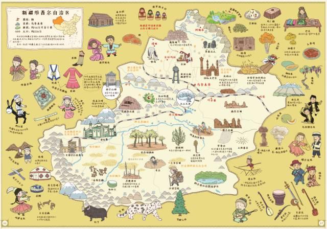 中国文化启蒙《手绘中国历史地理地图》,带领孩子领略