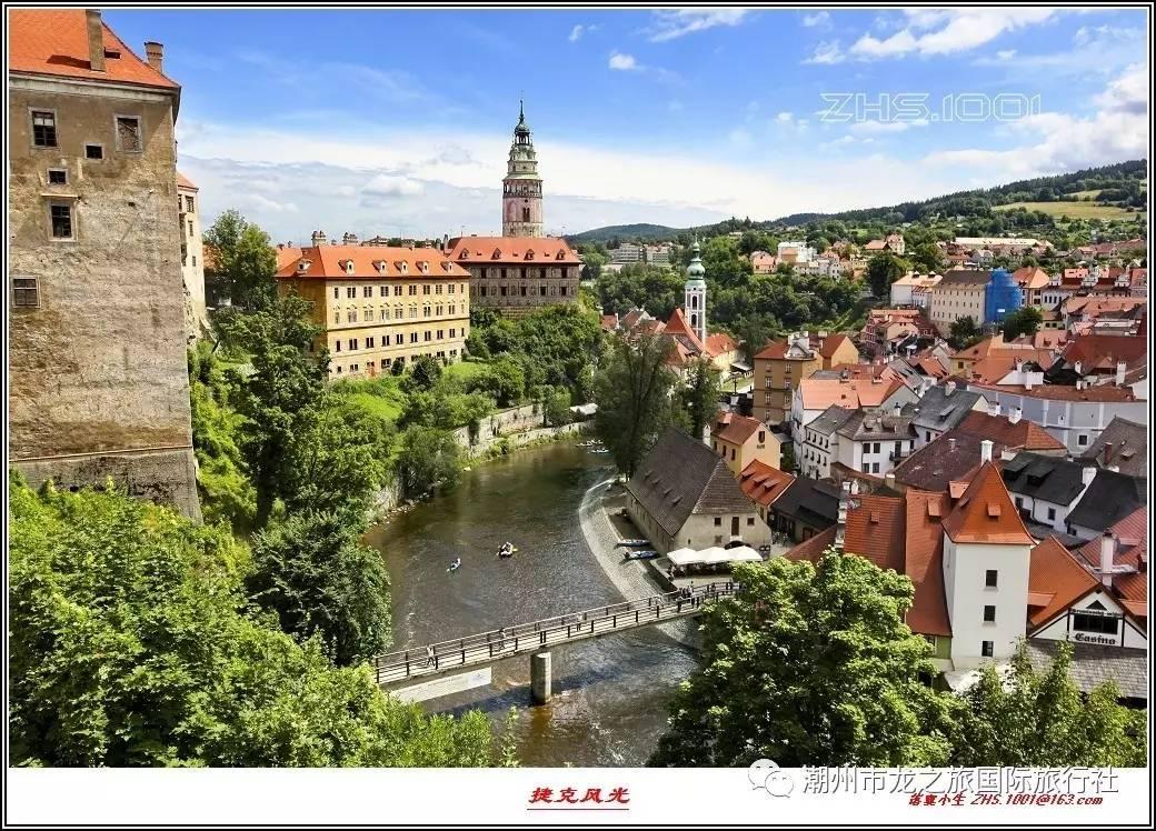 龙之旅 — 东欧六国10天,带你看最迥异的东欧风情!图片