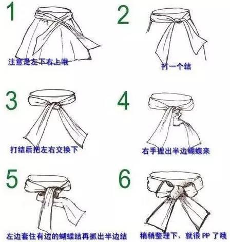蝴蝶结几种系法的图解