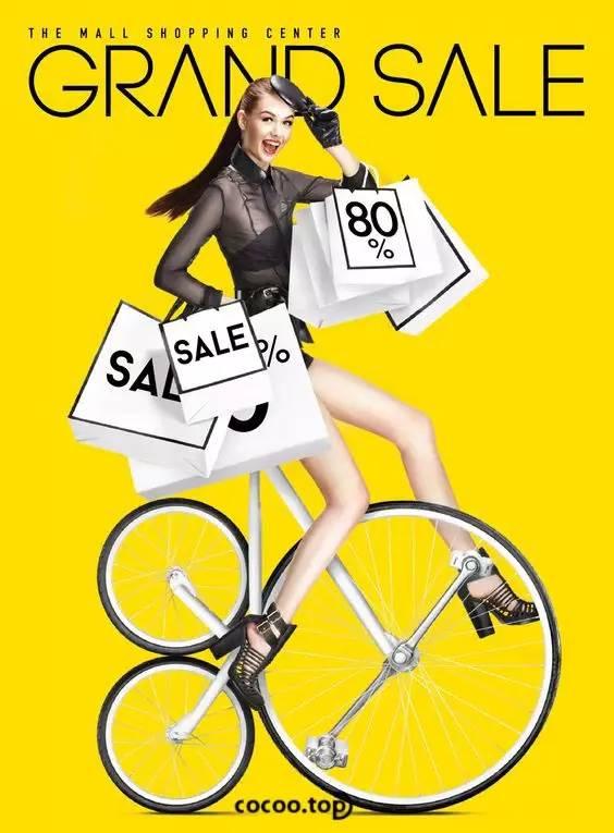 pop海报的设计技巧!