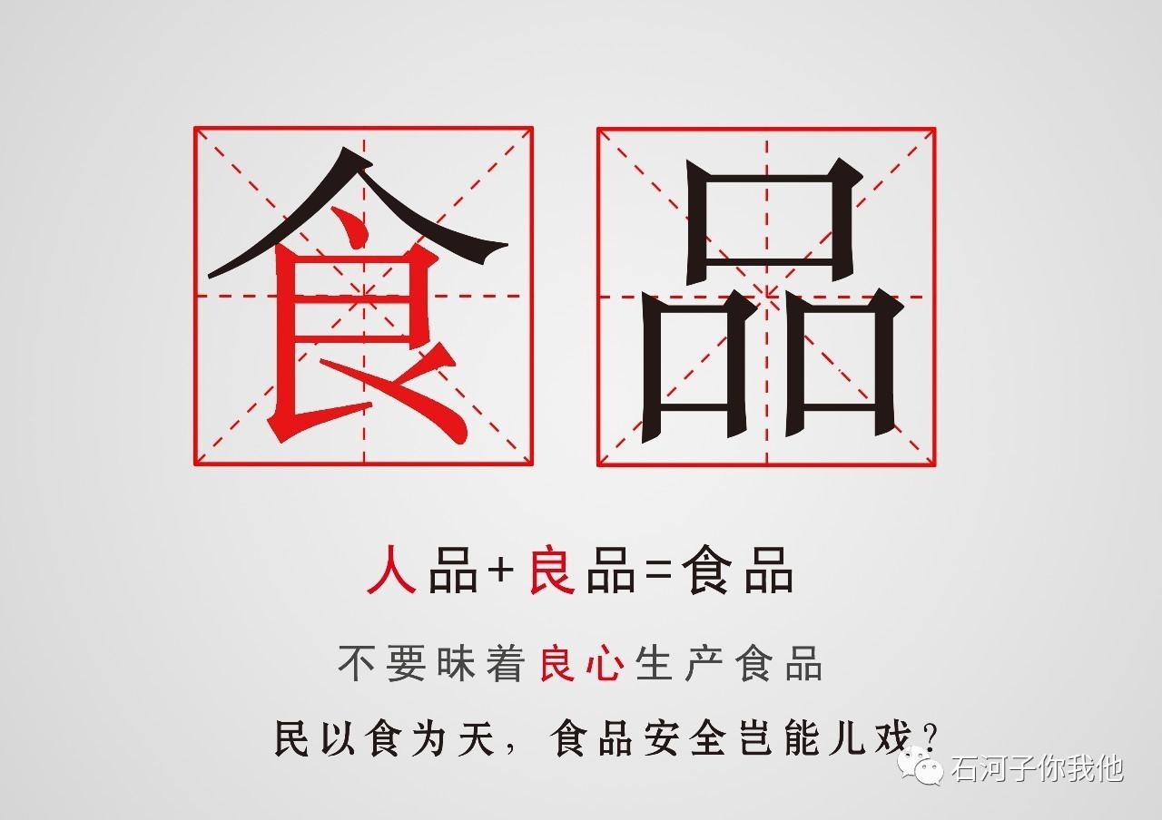 创建全国文明城市公益广告作品展(十)