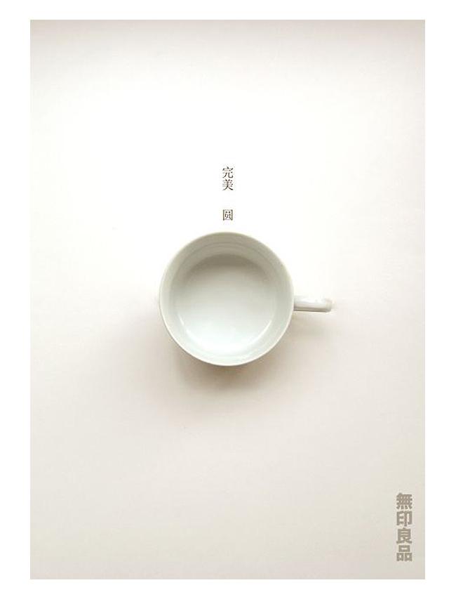 [平面设计] muji那些海报的现代留白艺术