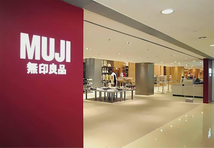 网易严选、无印良品、宜家等都在进军酒店,为新零售占领场景?