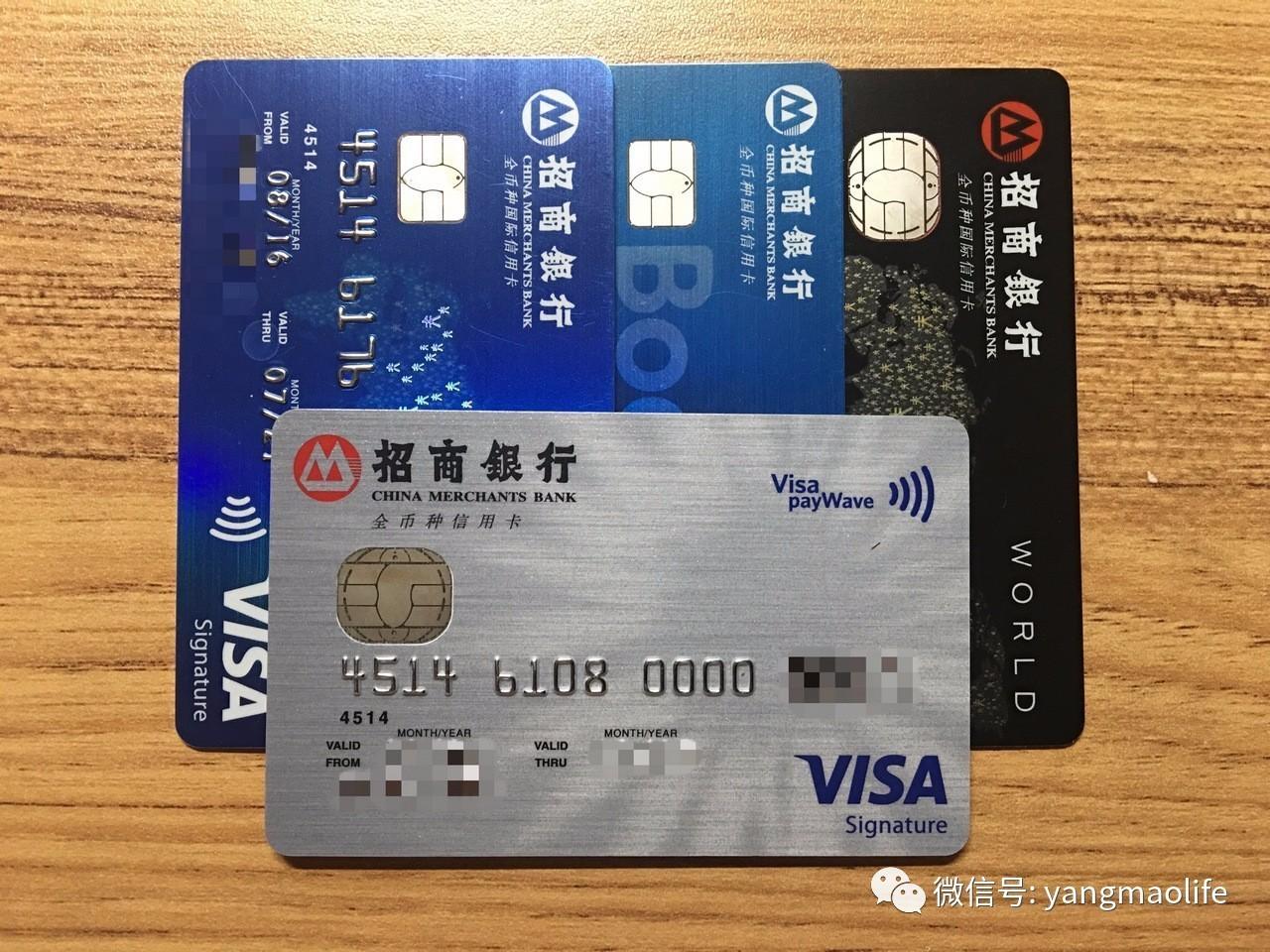 招商银行金卡有年费_我有招商银行的信用卡,是金卡,请问如何申请小额贷款